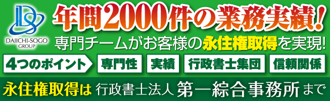 年間2000件の業務実績
