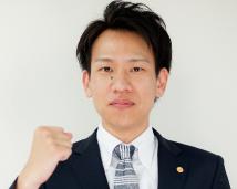 行政書士/帰化チーム/川西 輝