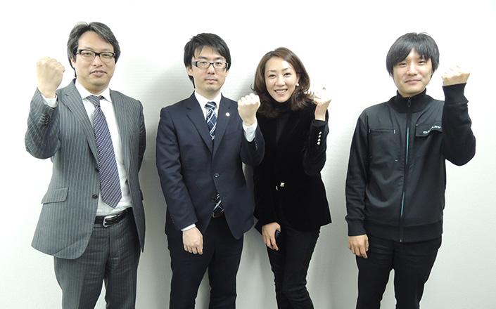 C株式会社様 お写真